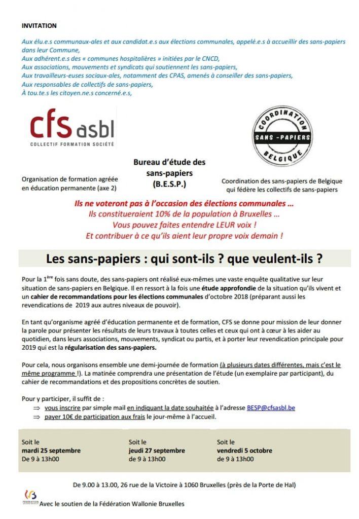 Demi-journée de formation: présentation de l'étude, de recommandations et des propositions concrètes de soutien